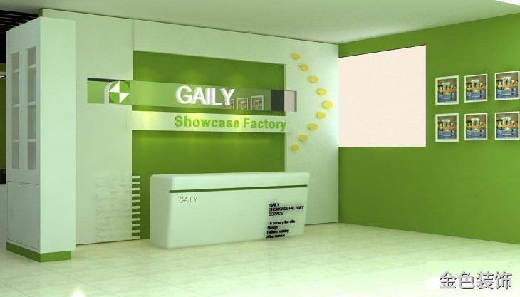 绿色环保 办公室装修