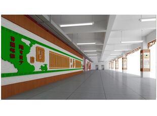 学校发展的重要途径是学校校园文化建设