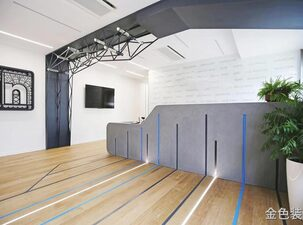 互联网公司办公室装修设计
