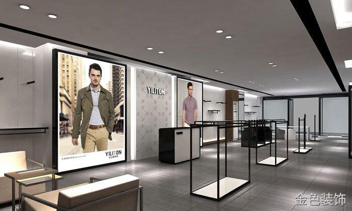 200平方男裝專賣店展區裝修設計案例效果圖
